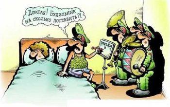 Анекдоты про военных (страница 11)