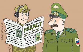 Анекдоты про военных (страница 12)