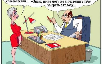 Анекдоты про секретарш